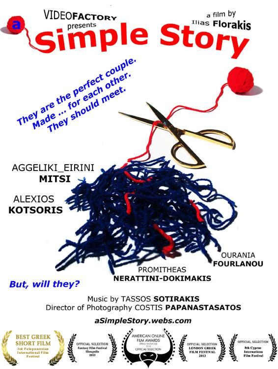 http://asimplestory.webs.com/aSimpleStory_poster2014a_small.jpg